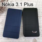 【Dapad】經典隱扣皮套 NOKIA 3.1 Plus (6吋)