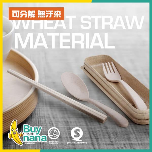 小麥環保餐具三件組 環保餐具 有收納盒 桔梗 碗筷 可分解又環保的餐具 多色選購