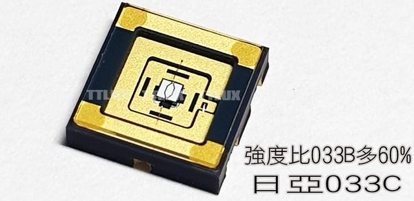 日亞化 NCSU033C UV365 固化燈 (超值 模組)