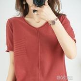 棉麻上衣 新款夏裝V領棉麻針織短袖女純棉T恤寬鬆上衣半袖休閒打底衫 暖心生活館