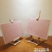 櫸木小畫架吊頂展示架微型畫架桌面展架A3大促銷江包郵8K畫畫板套裝 魔方數碼