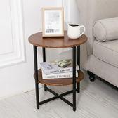 邊幾床頭桌沙發邊柜邊幾可移動小茶幾簡約角幾客廳臥室小茶桌子