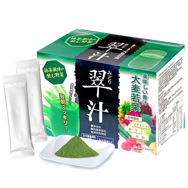 100%純大麥若葉翠汁(3g/60包)-抹茶風味更勝青汁