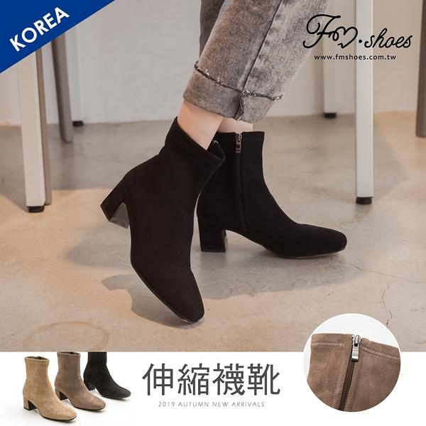靴.絨面側拉鍊中筒襪靴(黑絨)-大尺碼-FM時尚美鞋-韓國精選.Afternoon