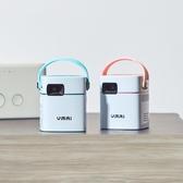 2020新款Vmai微麥100微型投影儀家用小型便攜式手機一體機wifi無線投影機迷你高清1080p家庭 陽光好物