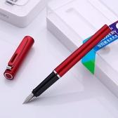 鋼筆0.5mm商務禮盒簽字筆學生練字高當鋼筆