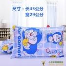 枕芯加枕套 兒童枕頭1-3-6歲幼兒園寶寶定型枕 護頸防偏頭全棉卡通品牌【小玉米】