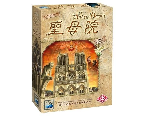 『高雄龐奇桌遊』 聖母院 Notre Dame 繁體中文版 正版桌上遊戲專賣店