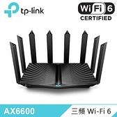 【TP-Link】Archer AX90 AX6600 三頻 Wi-Fi 6 路由器 【贈不鏽鋼環保筷】