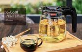 耐熱玻璃茶壺不銹鋼過濾茶具花茶壺普洱紅茶壺大號泡茶壺 艾莎嚴選