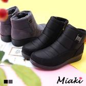 雪靴-韓流時尚保暖短靴