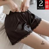 2件裝 蕾絲安全褲女寬鬆防走光可外穿冰絲打底短褲【愛物及屋】