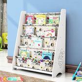 寶寶書架兒童書柜幼兒園圖書架小孩家用簡易繪本架卡通玩具收納架BL 【店慶8折促銷】