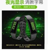 多功能成年人計步器老人走路手環學生運動計數器電子手腕錶卡路里 【618特惠】