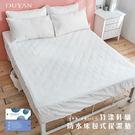 DUYAN竹漾針織防水單人床包式保潔墊 台灣製