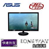 華碩 ASUS VS229NR 21.5吋 超廣視角融合優雅的經典設計LED液晶螢幕