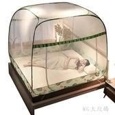 可折疊免安裝蒙古包蚊帳 1.5m床家用1.8m防摔支架加密紋賬 QQ26386『MG大尺碼』
