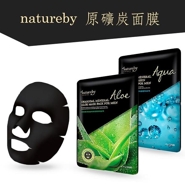 韓國 natureby原礦炭面膜  25g 蘆薈/水膠原 兩款可選 【YES 美妝】
