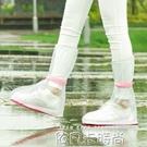 透明高筒雨靴套男女防滑水鞋 成人戶外加厚耐磨防水雨鞋套 依凡卡時尚
