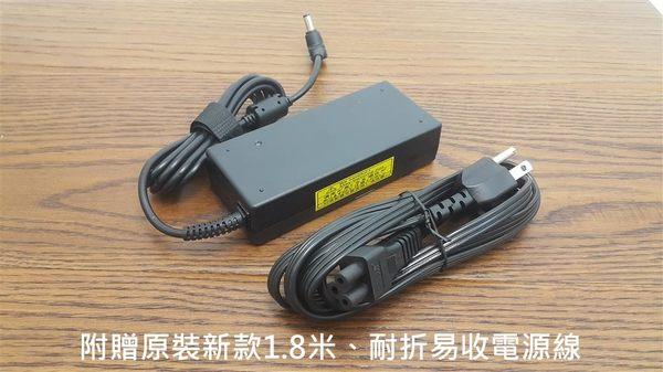 ASUS 華碩 高品質 90W 變壓器 K50 K50IN K51 K60 K61 K70 K6C11 X50 X5E X5C X5J F52 F82 F83S F551C