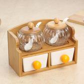 創意日式調味罐陶瓷竹木廚房用品調料盒調料瓶調味瓶鹽罐調料套裝