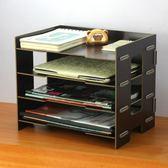 木制創意辦公桌面文具收納盒 雜志文件收納盒「Top3c」