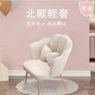 現貨 輕奢蝴蝶椅子ins風現代簡約家用少女臥室網紅化妝凳梳妝臺凳子 全館免運