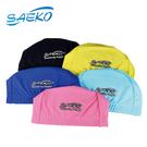 【SAEKO】 萊卡布泳帽...