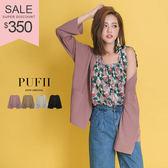 PUFII-外套 不收邊雙口袋開襟罩衫薄外套 4色-0329 現+預 春【CP14331】