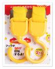 ★ 魔法Baby ★日本原裝嬰兒推車掛勾(2入)藍紅黃三色隨機出貨~b00464