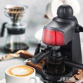 咖啡機家用全自動小型蒸汽式意式濃縮半自動打奶泡便攜式煮咖啡壺 原本良品