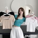 短款上衣女夏季2021新款純色歐美風高腰U領打底衫辣妹緊身短袖T恤 時尚芭莎