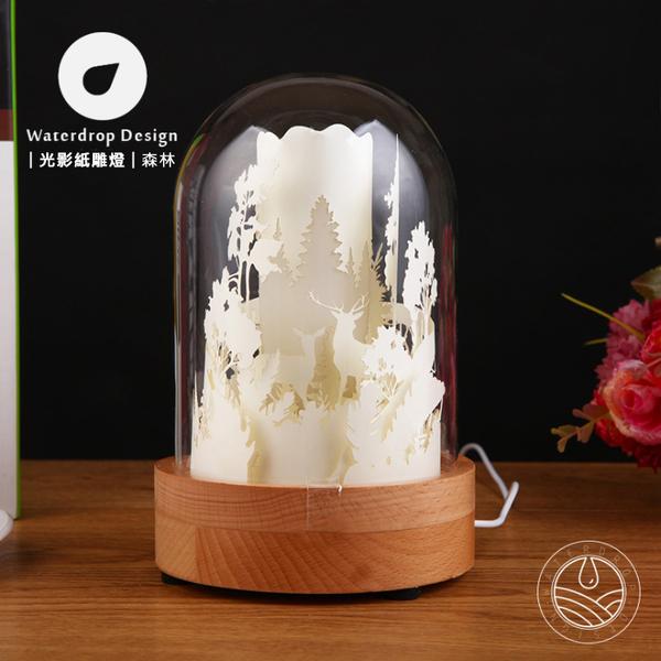 全景光影紙雕燈 剪紙DIY裝飾燈 (森林鹿款/USB電源)