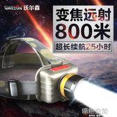 LED頭燈強光充電超亮頭戴式手電筒3000米打獵防水礦燈夜釣魚鋰電 韓語空間