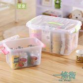 塑料透明手提收納箱加厚食品儲物箱