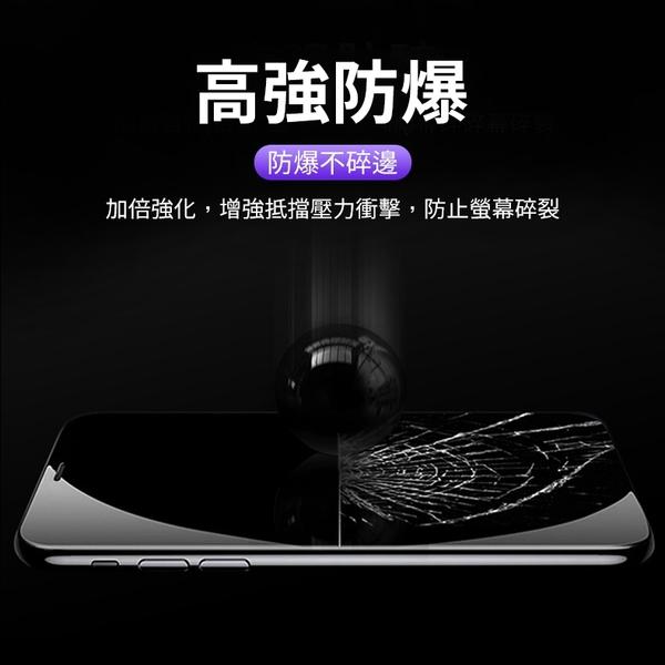 買一送一 5D冷雕膜 iPhone 12 Mini 11 Pro Xs Max 螢幕保護貼 X XR 7 8 plus SE 2 保護膜 高清 鋼化玻璃膜