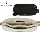 Victorinox 瑞士維氏 RFID 貼身防搶包 貼身腰包 隨身小包 TRGE-31171801 (卡及/黑色)