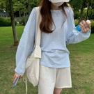 藍色條紋上衣女薄款防曬衫夏季套頭罩衫寬鬆韓版開叉長袖t恤ins潮 【端午節特惠】