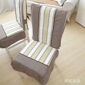 餐桌椅套凳子罩座椅飯店家用布藝簡約現代通用 FR1429『夢幻家居』