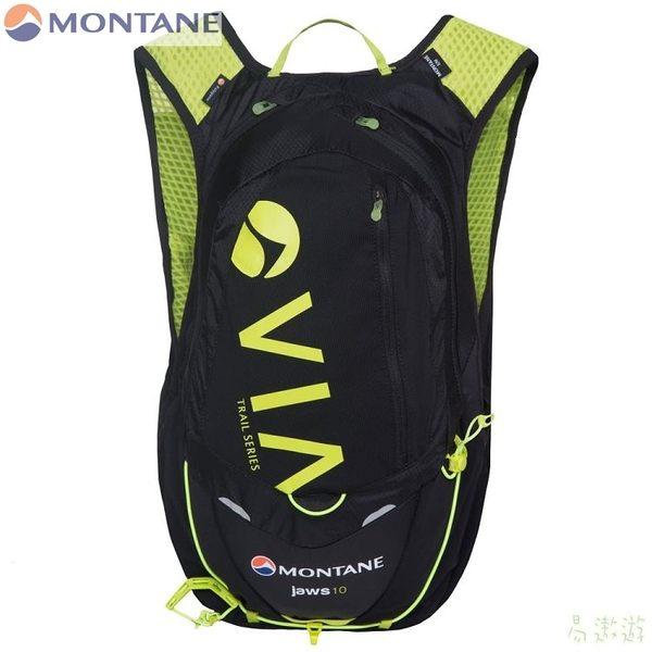 Montane 英國 VIJ透氣野跑背心包10升-抗菌 M/L 黑 PJA10BLA 路跑 輕量 健行 馬拉松 [易遨遊]