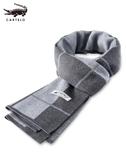 鱷魚圍巾男冬季保暖韓版高檔簡約圍脖拼色格紋百搭簡約羊毛圍巾潮 『居享優品』