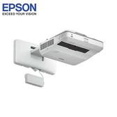 [EPSON]超短焦WXGA投影機 EB-685W
