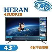 《麥士音響》 HERAN禾聯 43吋 4K電視 43UDF28