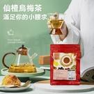 仙楂烏梅茶 10袋/包