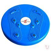扭腰盤家用減肥減肚子瘦身塑腰扭扭樂女運動健身器材扭腰機XW(行衣)