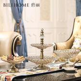 水果盤客廳創意茶幾大號雙層簡約玻璃果盤『米菲良品』