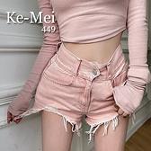 克妹Ke-Mei【ZT67107】moss吸睛辣妹芭比粉破損毛邊高腰牛仔短褲