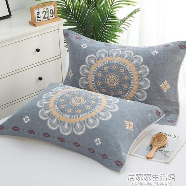 純棉枕巾加厚全棉紗布情侶枕頭巾一對裝成人加大四季單人枕芯蓋巾 居家家生活館
