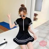 泳衣 泳衣女運動裙式連體平角保守學生小胸聚攏遮肚顯瘦正韓少女游泳衣