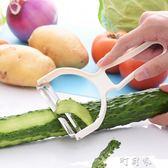 廚房家用不銹鋼水果蔬菜削皮刀刮皮器蘋果土豆刨子刨刀 盯目家
